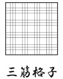 日本の文様シリーズ2